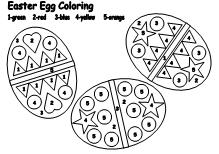 picture regarding Color by Number Easter Printable known as Pleasurable Studying Printables for Little ones
